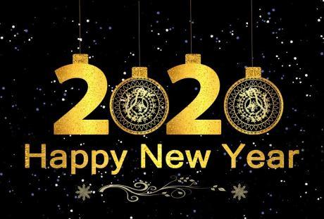 2020,新年快乐
