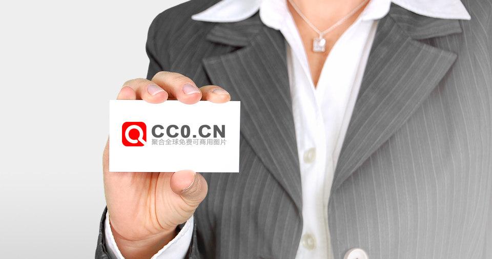 联系CC0图片网